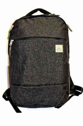Рюкзак 30 л Onepolar 3203 чёрный, фото 2