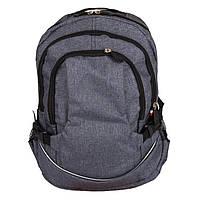 Молодежный синий рюкзак V028 grey