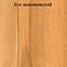 Полка навесная книжная 190*1050*290 серия Квадро от Металл дизайн, фото 4