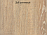 Полка навесная книжная 190*1050*290 серия Квадро от Металл дизайн, фото 6