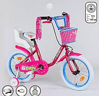 """Детский Велосипед 16"""" дюймов 2-х колёсный 1647  """"CORSO"""", с корзинкой для кукол, ручка, дитячий ровер 1647"""