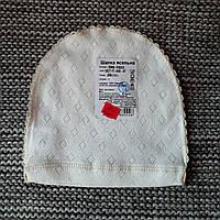 Шапочка в дырочку на новорожденных лето бежевого цвета (Украина) размер 38
