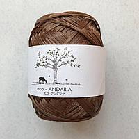 Hamanaka Eco Andaria  №15