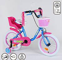 """Детский Велосипед 16"""" дюймов 2-х колёсный 1626  """"CORSO"""", с корзинкой для кукол, ручка, дитячий ровер 1626"""