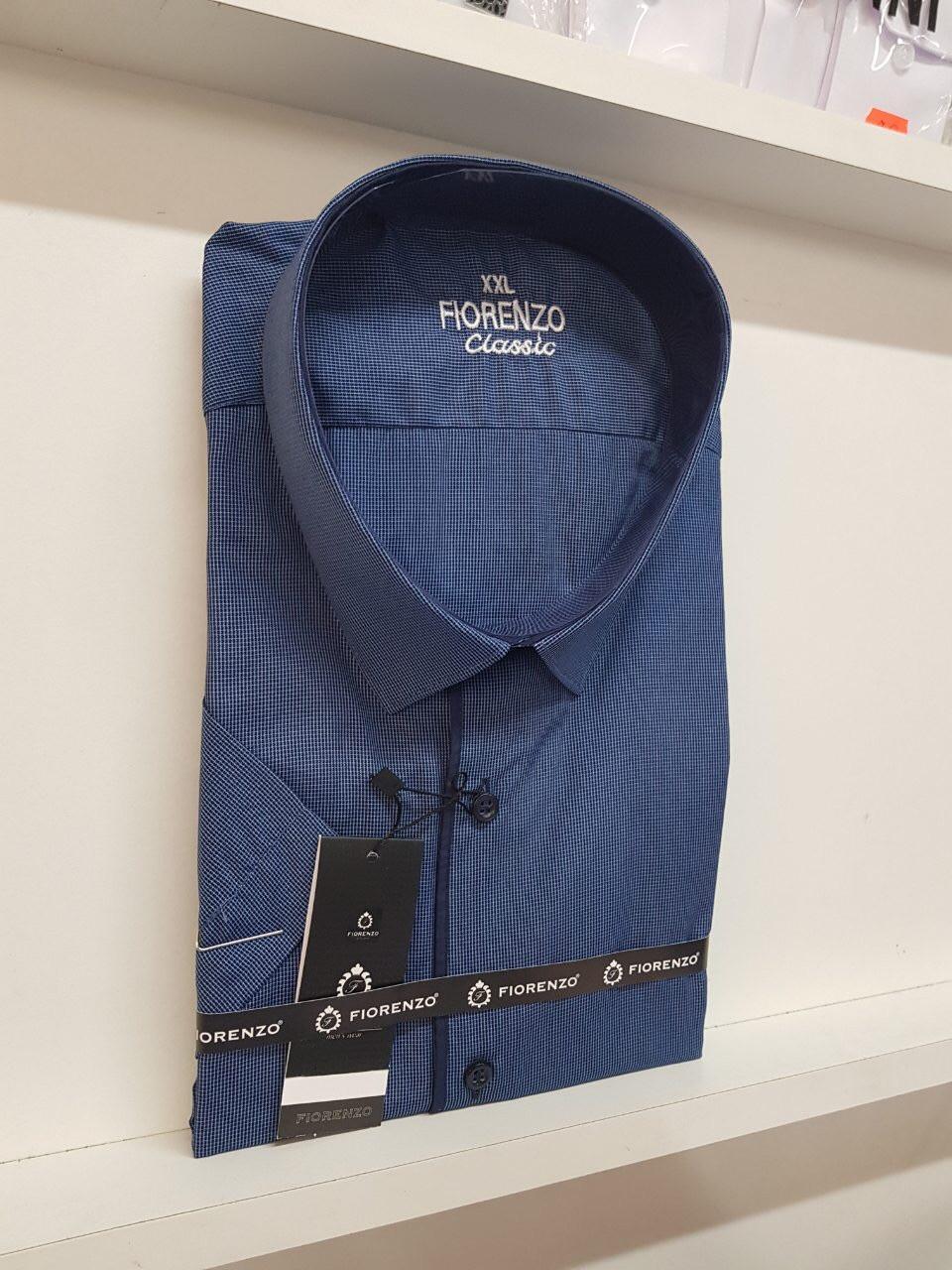 Рубашка с коротким рукавом Fiorenzo classik в клетку