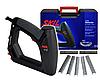 Электрический степлер 8200AC SKIL