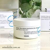 Увлажняющий и успокаивающий гель-крем COSRX Hydrium Green Tea Aqua Soothing Gel Cream 50ml