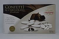 Конфеты шоколадные Crispo Confetti al Cioccolato Fondente, 1 кгИталия