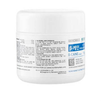 Анестезуючий крем B-Cain Lidocaine 6.5% Prilocaine 5%, 500 г