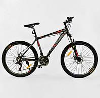 """Велосипед Спортивный CORSO 26""""дюймов JYT 005 - 2877 BLACK EXTREME Алюминий, 21 скорость"""