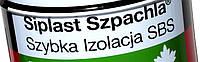 Быстрая изоляция Siplast_Dach Szybka Izoliacija SBS BMI-ICOPAL