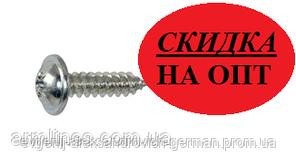 Саморез универсальный с прессшайбой DIN 968 М3-М4