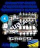 Коллектор для теплого пола Gross, с 1м конечным элементом, 4 выхода