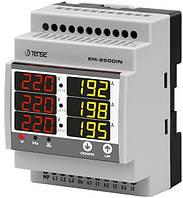 Щитовой модульный мультиметр с трансформатором тока вольтметр + амперметр + частотомер электронный купить