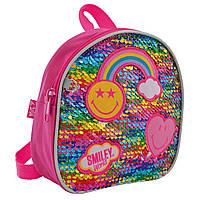 Рюкзак дитячий K-25 Rainbow, Yes