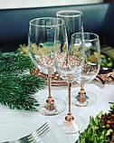 Бокалы для Шампанского 250 мл Купер 6шт ( набор бокалов ), фото 6