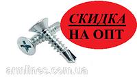 Саморез по металлу с буром и потайной головкой DIN 7504 Р М3,5-М6,3