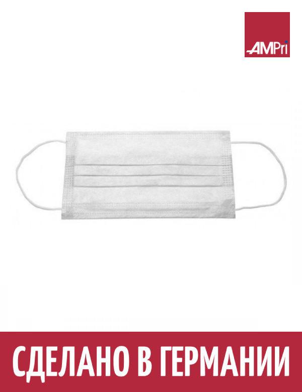 Маска медицинская BASIC PLUS Ampri 3-слойная на резинке 10 УП 500 шт белая