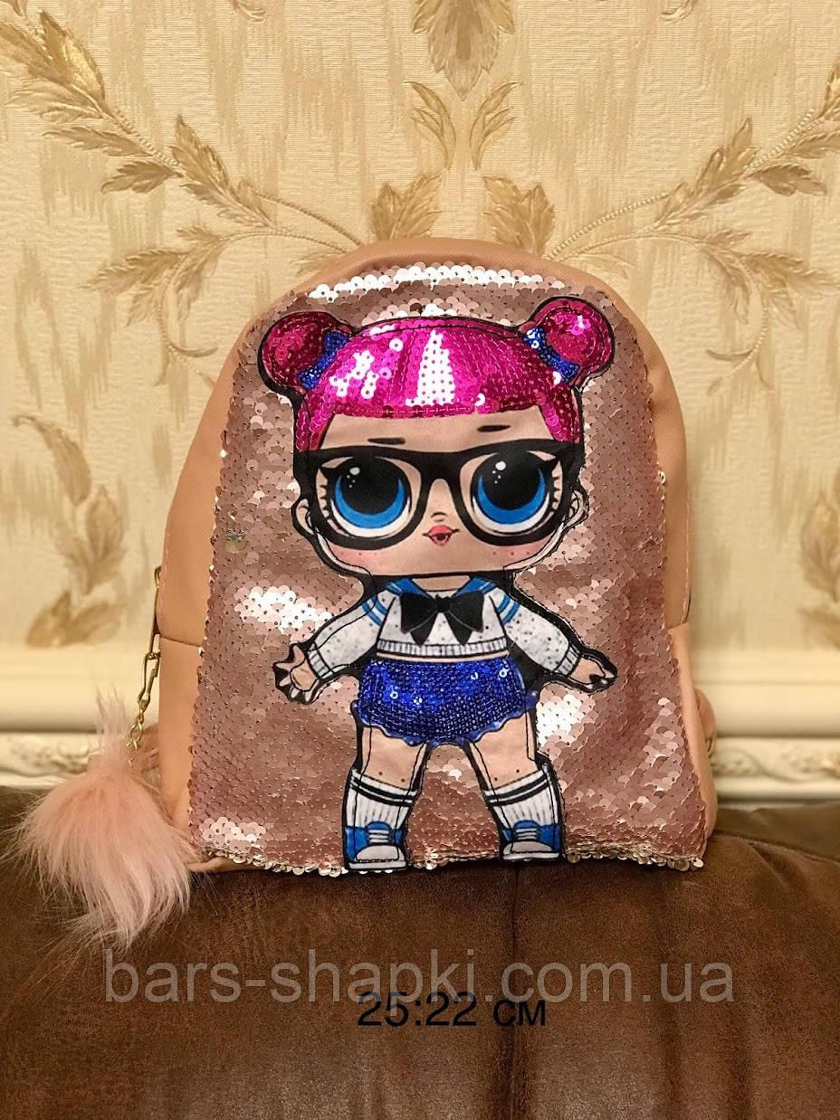 Детский рюкзак  с паетками и меховым помпоном. Опт, Дропшиппинг, Розница