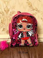 Детский рюкзак  с паетками и меховым помпоном. Опт, Дропшиппинг, Розница, фото 1