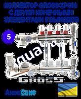 Колектор для теплої підлоги Gross Хром, з 2я кінцевими елементами, 5 виходів