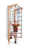 Уголок спортивный детский из натурального дерева Kinder 2-220