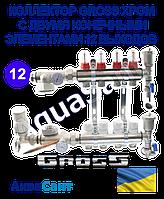 Коллектор для теплого пола Gross Хром, с 2я конечными элементами, 12 выходов