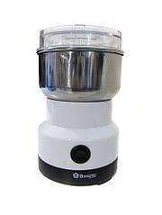 Кофемолка Domotec MS-1106 Белая (sp_3031)