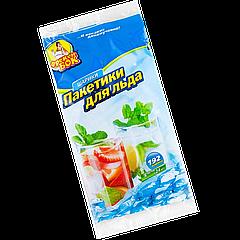 Пакеты для льда 180+12 шариков (1ящ/100уп)