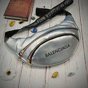 Модные поясные сумки бананки с надписью Balenciaga