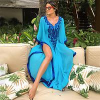 Пляжная длинная накидка голубая с вышивкой