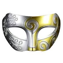 Карнавальные маски мужские