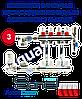 Коллектор для теплого пола Sandi Plus Хром, с 1м конечным элементом, 3 выхода