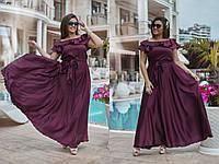 Шикарный женский сарафан с воланом в расцветках, р-р 50-60. ПН-1-1-0619