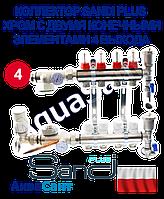 Колектор для теплої підлоги Sandi Plus Хром, з 2я кінцевими елементами, 4 виходи