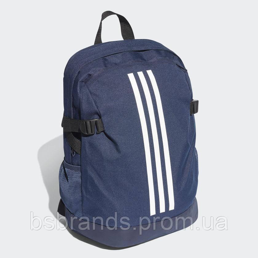 Рюкзак спортивный Adidas 3-STRIPES POWER