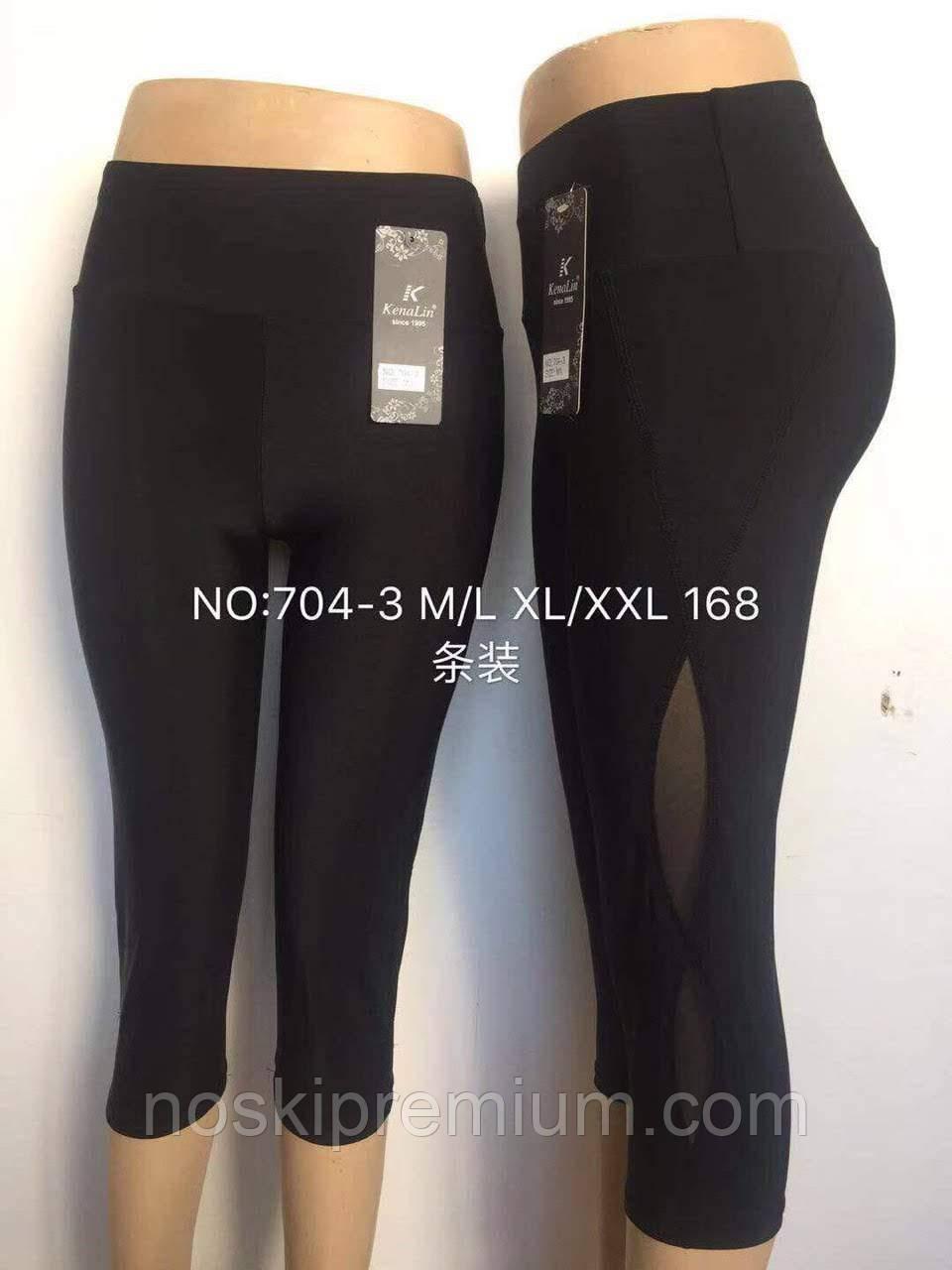 Бриджи женские бамбук+микромасло 3/4 Kenalin, размер XL-XXL, чёрные, 704-3