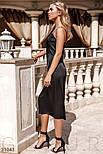 Літній шовкове плаття міді на тонких бретельках, фото 2