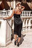 Літній шовкове плаття міді на тонких бретельках, фото 4