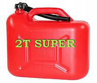 Моторное двухтактное масло 2T SUPER, 20 л