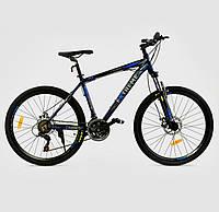 """Велосипед Спортивный CORSO 26""""дюймов JYT 005 - 7867 BLACK-BLUE EXTREME Алюминий, 21 скорость"""