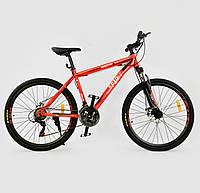 """Велосипед Спортивный CORSO SPIRIT 26""""дюймов JYT 001 - 7941 ORANGE рама металлическая, 21 скорость"""
