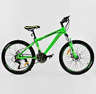 """Велосипед Спортивный CORSO STRANGE 24""""дюйма JYT 004 - 804 GREEN рама алюминиевая, 21 скорость"""