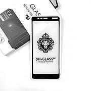 Защитное стекло Full Cover 2.5D Premium Nokia 5.1 Black