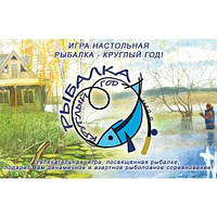 Игра настольная Рыбалка круглый год, фото 1