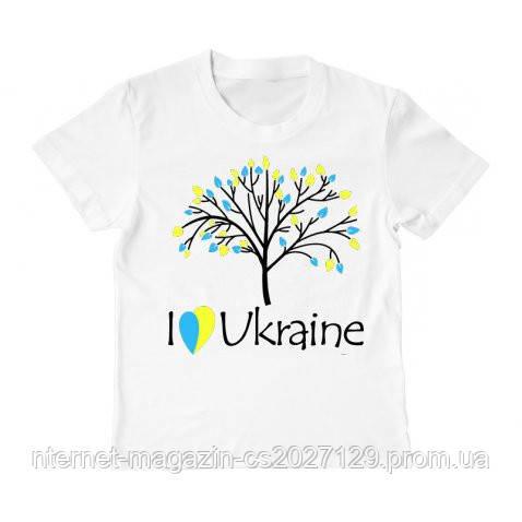 Футболка дитяча Люблю Україну Дерево