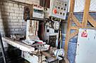 Фрезерный станок 6720В бу широкоуниверсальный металлообрабатывающий 92г.в., фото 4