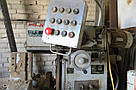 Фрезерный станок 6720В бу широкоуниверсальный металлообрабатывающий 92г.в., фото 5