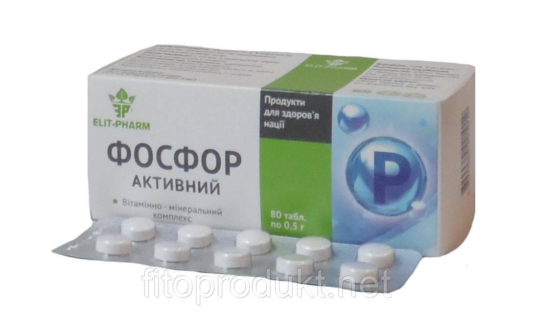 Фосфор активный улучшает обменные процессы в организме №80 Элит Фарм