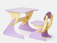 Детский растущий стульчик и стол желто-фиолетовый ТМ SportBaby